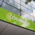 Cosmote sustine tinerii talentati