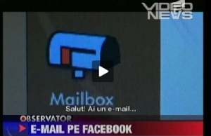 video-email-facebook