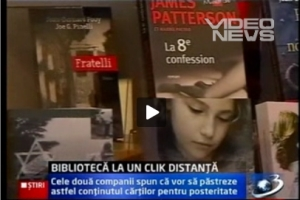 video-googlebibl
