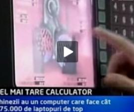 video-calculatorchinezi