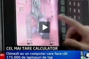 video-calculatorchinezi