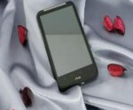 HTC-Ville_1