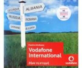 Vodafone_International