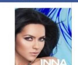 inna_facebook