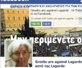 greeks_vs_legarde1
