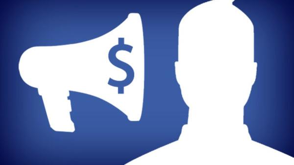 promovare_facebook