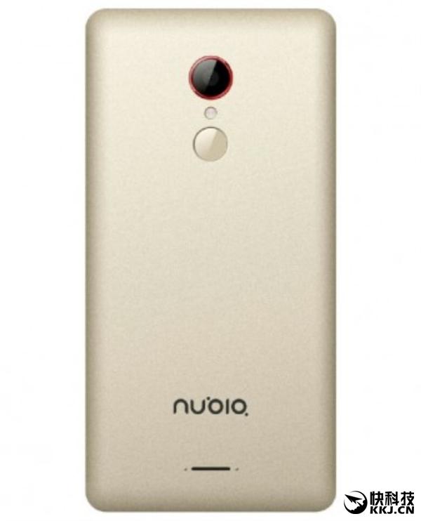 ZTE-Nubia-Z11-2