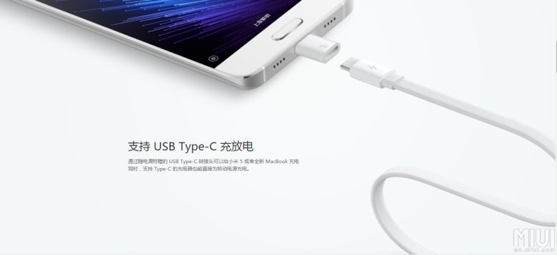 Xiaomi-Mi-Powerbank-Pro-2