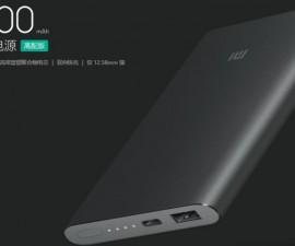 Xiaomi-Mi-Powerbank-Pro