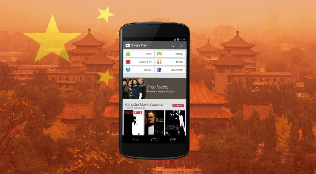 google-china-1170x644
