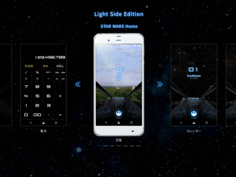 foto-asa-arata-primul-smartphone-star-wars-alegerea-pe-care-trebuie-sa-o-faca-utilizatorul_1