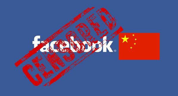lucruri-interzise-cenzurate-in-china-fb