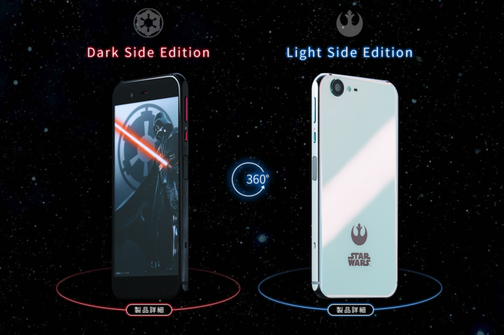 star-wars-smartphones-softbank-_-01-730x486